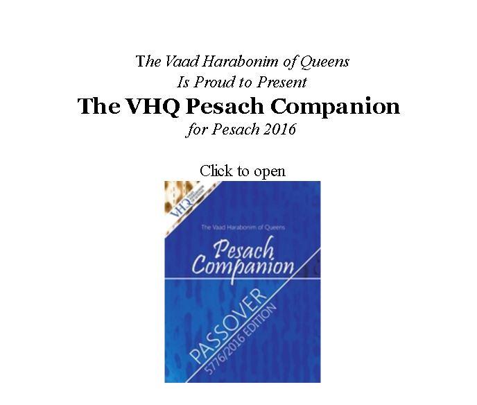 Pesach Companion 2016 - Queensvaad